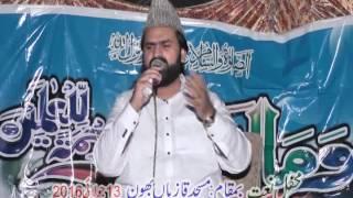 Mehfil-e-NAAT(SAWW) at Jamia Masjid Qazian 13-07-2016 Bhaun  Chakwal (Syed Zobeeb Masoud Sahab 3/3)