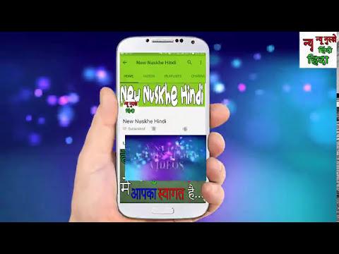 Xxx Mp4 C Name Wale Log 2018 For Future जानिये C नाम वाले व्यक्ति का स्वभाव C Naam Wale Ka Bhavishya 3gp Sex