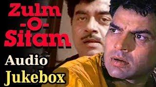 Zulm O Sitam {HD} - All Songs - Dharmendra - Shatrughan Sinha - Jaya Prada
