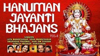 Hanuman Jayanti Bhajans Vol 3 I Full Audio Songs Juke Box