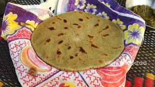 Bajra Ki Roti Recipe | Pearl Millet Roti | Saag | Sarson Ka Saag | Grandma's Style | Village Style