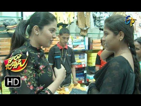Xxx Mp4 Srimukhi Task Tarajuvvalu ETV Diwali Special Event 7th Nov 2018 ETV Telugu 3gp Sex