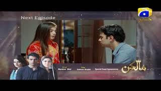 Malkin - Episode 22 Teaser | Har Pal Geo