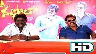 Masala Movie | Viva Harsha with Venkatesh | Funny Interview