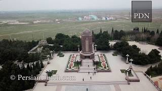 Nizami tomb from Sky   آرامگاه نظامی گنجوی از آسمان