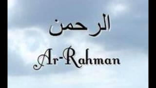 55. Al-Rahman - Ahmed Al Ajmi أحمد بن علي العجمي سورة الرحمن