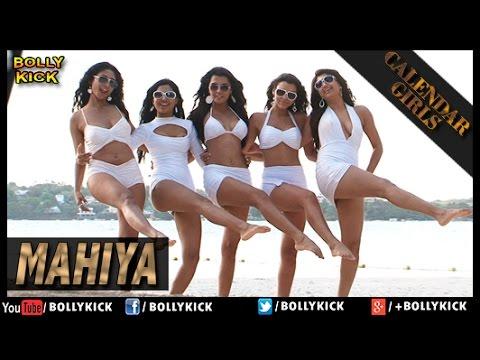 Awesome Mora Mahiya | Calendar Girls Official Trailer 2017 | Madhur Bhandarkar | Hindi Movies