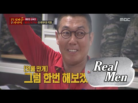 [Real men] 진짜 사나이 - Platoon leader's 'seems forced or not'search unit scout! 20151213