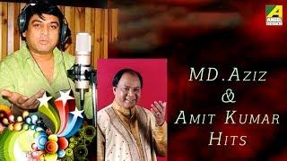 Best Of Mohammad Aziz & Amit Kumar I Superhit Collection I Video Jukebox I Bengali Movies