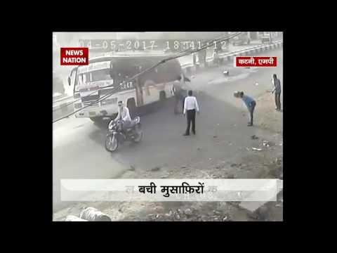 Xxx Mp4 Madhya Pradesh Passenger Bus Hits Divider In Katni Rear Tyres Dismantles 3gp Sex
