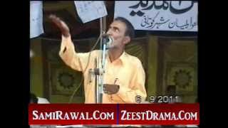 MUSHAIRA GHOKAN SHAH  POET MUSTFA KHADIM POST BY SALEEM TAUNSVI 03338586875.mp4