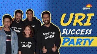 Entertainment Bulletin: URI Movie Success Grand Party, Sushmita Sen Boyfriend Rohman Shawl