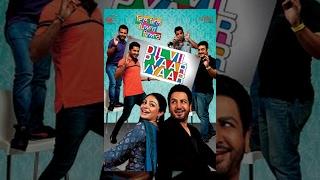 Dil Vil Pyaar Vyaar   New Punjabi Movies 2015 full movie   Popular Punjabi Movies 2015