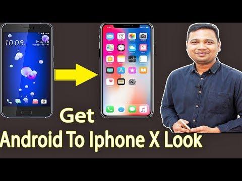 Xxx Mp4 আন্ড্রয়েড ফোন করুন আইফোন এক্স এর মতো How To Get Any Android Phone Looks To Iphone X Look 3gp Sex