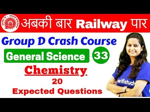 Xxx Mp4 1200 PM RRB Group D 2018 GS By Shipra Ma39am Chemistry 20 Expected Questions 3gp Sex