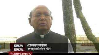 Tofael Ahmed on Bangabondhu killing