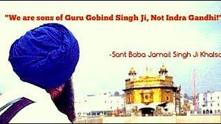 Sant Baba Jarnail Singh Sher - Kavisher Manjit Butehari Ft  Kam Lohgarh