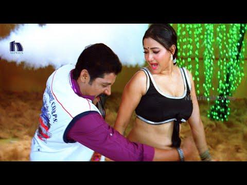 Xxx Mp4 Swetha Basu Prasad Item Song Pathika Kadu Song Siva Kesav Full Songs Srihari Jayanth 3gp Sex