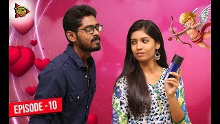 IPL Tamil Web Series Episode #10 | Glamour Appe Same Appe Sema Scent Ya! | Being Thamizhan