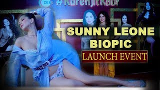 Karenjit Kaur 'The Untold Story | Sunny Leone Biopic | Launch Event Uncut Video