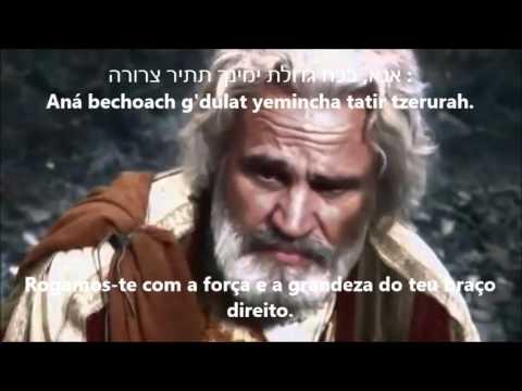 Oração Ana B Koach cantada em Hebraico tradução Portugues