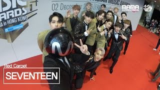 [2016MAMA x M2] SEVENTEEN RedCarpet with MPD