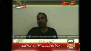 Ajmal Pahari reveal secrets of MQM by Rangers