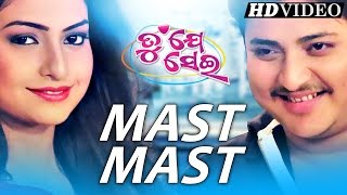 MAST MAST HEIGHT TAMA | Item Song I TU JE SEI | Sarthak Music