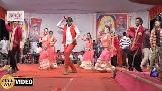 SuperHits Stage Show 2017 - Chintu - चौक तरे खातरू गोरी गोलगप्पा - TEAM FILM