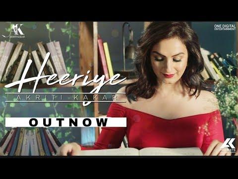 Heeriye - Akriti Kakar | Satinder Sartaj | #YouChooseISing