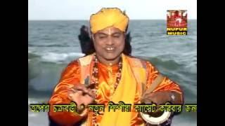 Bengali Traditional Song | Dildoriyar Majhe Re | Sombhu Das | Nupur Music | VIDEO SONG