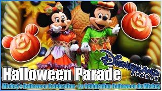 🎃Mickey's Halloween🌾Harvest Celebration Parade Full Version with Intro at Halloween Disneyland Paris