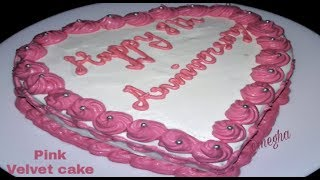 PINK VELVET CAKE WITH CREAM CHEESE FROSTING | EASY N SIMPLE ANNIVERSARY CAKE DECORATION