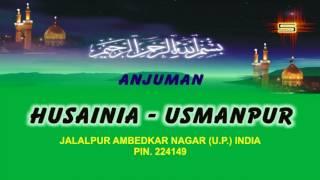 Anjuman Husainia Mp3 Noha   Azadari jalalpur