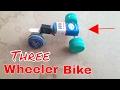 How To Make Scooter Three Wheeler Scooter Car HOMEMADE Bike mp3