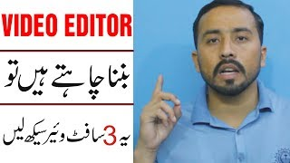 How To Become a Professional Video Editor Urdu Hindi Tutorial