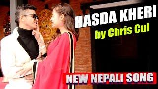 New Nepali Song | Hasda Kheri | हाँस्दा खेरी | By Chris Cul