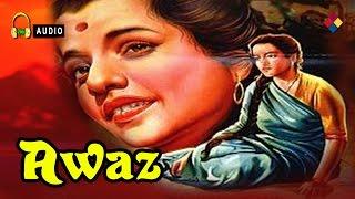 Arraa Ram Tarraa Ram Duniyaa Ke Kaise Gam | Awaz  1956