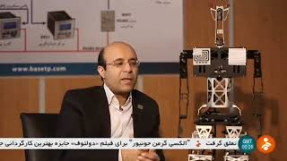 Iran Tehran Baset Pazhuh group Science based company Electric equipment شركت تجهيزات الكتريكي