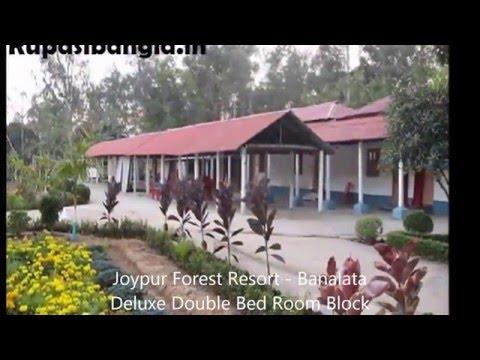 Xxx Mp4 Joypur Forest Resort Bankura Banalata 3gp Sex