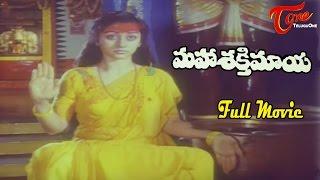 Maha Shakthi Maya || Full Length Telugu Movie || B. Saroja || Sowbhagya || K.R. Vijaya