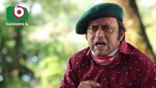 Bangla Comedy Drama   Amader Hatkhola   EP   10   Fazlur Rahman Babu, Tarin, Arfan, Faruk Ahmed