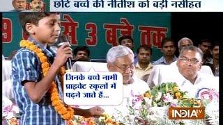 Watch how 7-year old School Boy Made Bihar CM Speechless - India TV