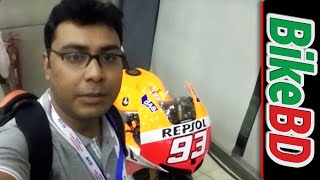 First Time In BD: Repsol Honda MotoGP 1000cc Bike In Bangladesh| Indo-Bangla Automotive Show 2017