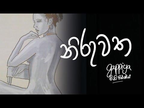 Xxx Mp4 නිරුවත Nudity 3gp Sex