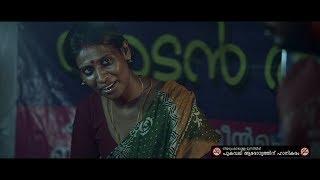 'Y' Malayalam movie | Tea stall scene | ©Vibezon movies