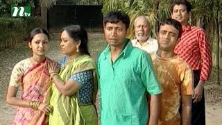 Bangla Natok - Ronger Manush | Episode 47 | A T M Shamsuzzaman, Bonna Mirza, Salauddin Lavlu l Drama