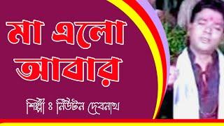 durga puja song 2015 দুর্গা পুজার গান ২০১৫