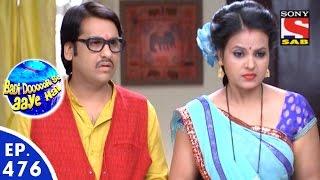 Badi Door Se Aaye Hain - बड़ी दूर से आये है - Episode 476 - 5th April, 2016
