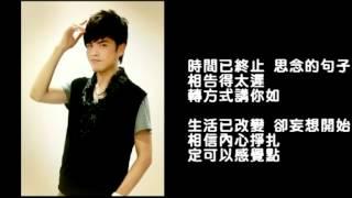 《21克的愛》 歐陽日華 @澳廣視SING擂台專輯